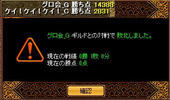 130207GV