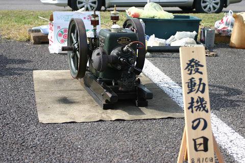 カルイ式発動機