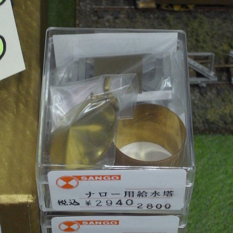 a8_kyusui_pkg_R0047429.jpg