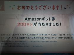 P1030547_convert_20140131152751.jpg