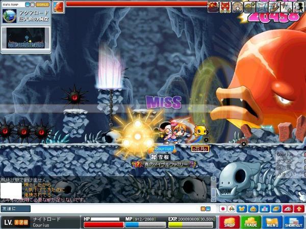 kingyo_convert_20100920221055.jpg