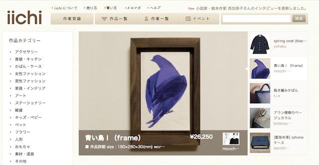 スクリーンショット 2013-02-202 20.32.56