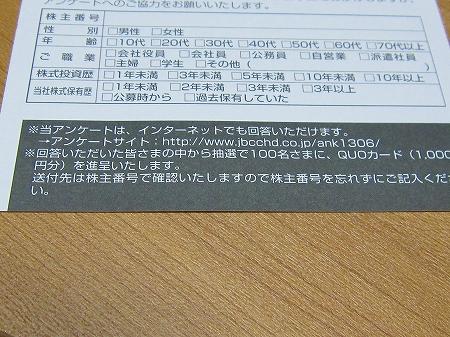 JBCC (1)