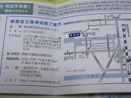 三菱商事 (1)