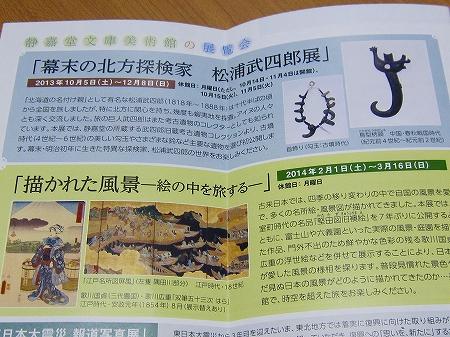 三菱商事 (3)