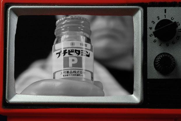 mifune0206.jpg
