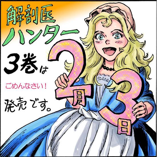 Comics3Ad