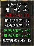 ドロップ3