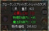 ドロップ1