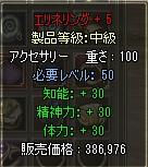 強化イベ2