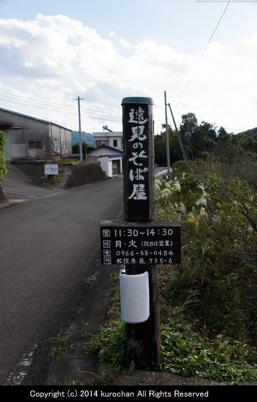 ASF_2709-2.jpg