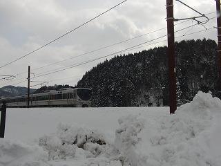 2012020401.jpg
