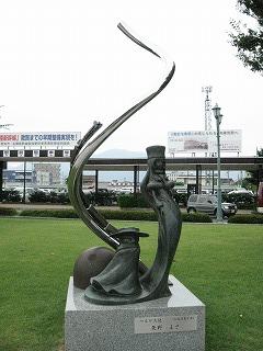 Tsuruga 1