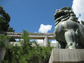 Hiroshima 53