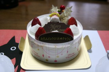 201112_birthdaycake.jpg