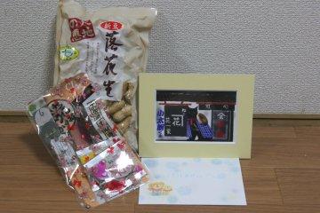 201112_present2.jpg