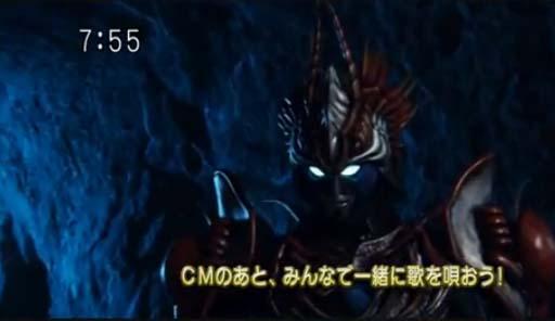 gosei17wasyukusyoubann9のコピー