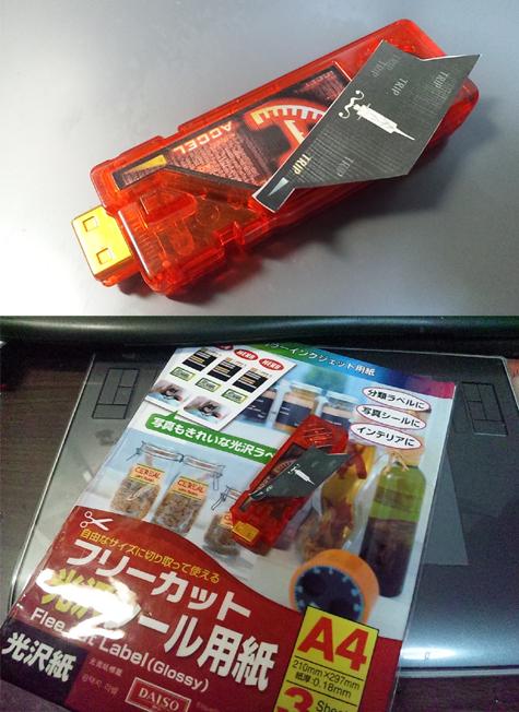 memoriime-ji2.jpg