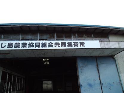 漢字多いわ