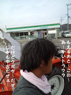 PAP_0079.jpg