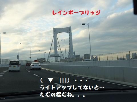 20131208mu63.jpg