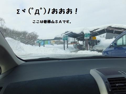 20140103mu1.jpg