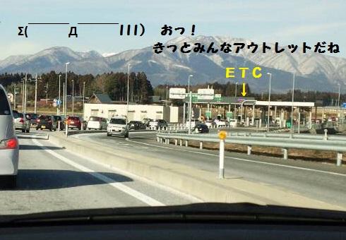 20140103mu8.jpg
