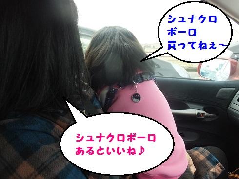 20140111mu2.jpg