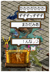 団子遊び5