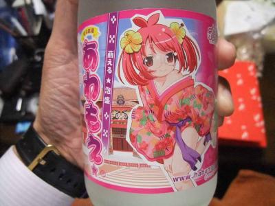 mini_12_awamoe_DSCF9256.jpg