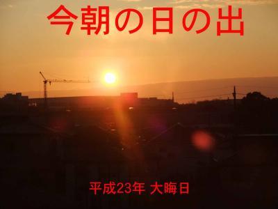 mini_31_oomisokahinode_DSCF0601.jpg