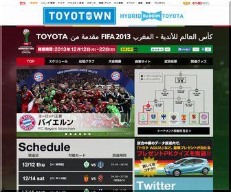 懸賞_トヨタ AQUA_FIFA世界クラブワールドカップ2013_日本テレビ