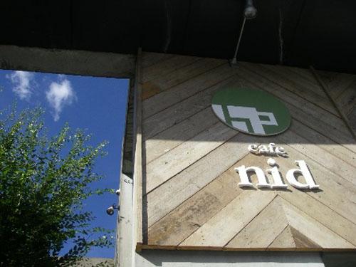 CafeNid20101004kanasuke.jpg