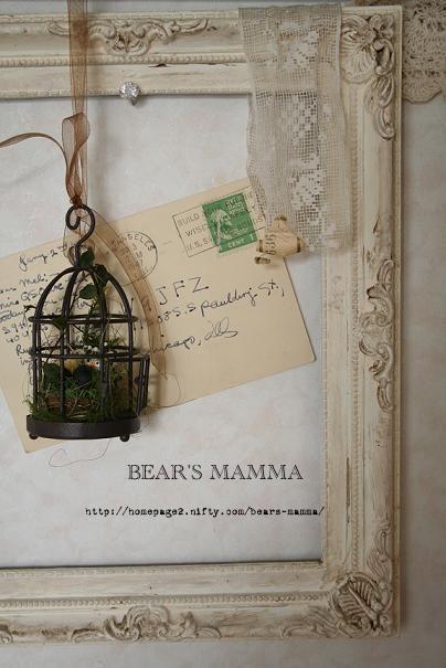bearsmamma20100513b.jpg
