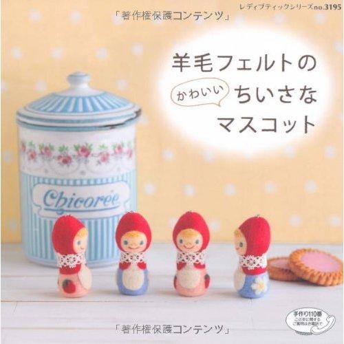 coma_book1.jpg