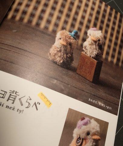 coma_book_hiyoko.jpg
