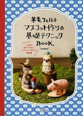 coma_booksmall.jpg