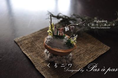 yukkuriarukou20101004c.jpg