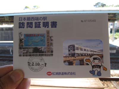 11_20101120081906.jpg