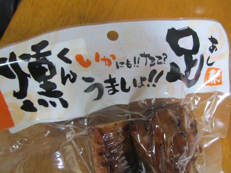 12_20130120002552.jpg