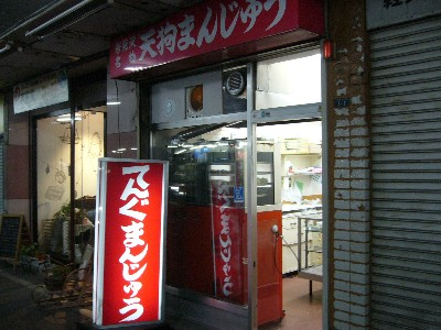 13_20101005002810.jpg