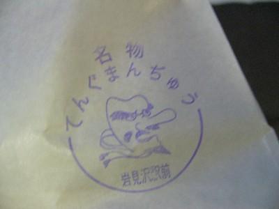 14_20101005002809.jpg
