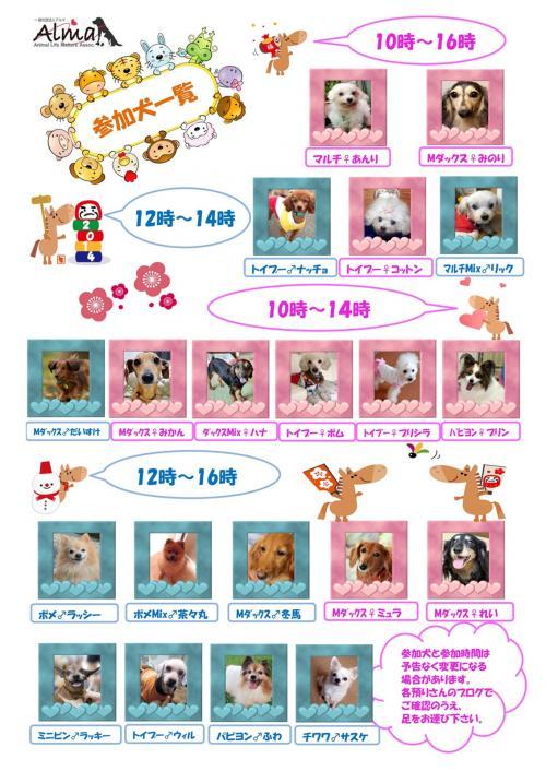 018_convert_20140115082731.jpg