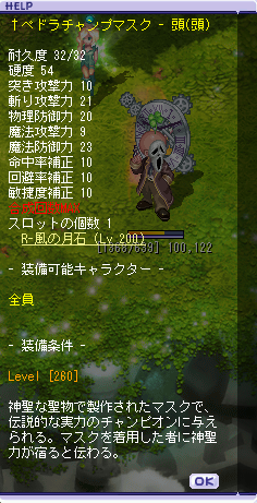 20140203223606.png