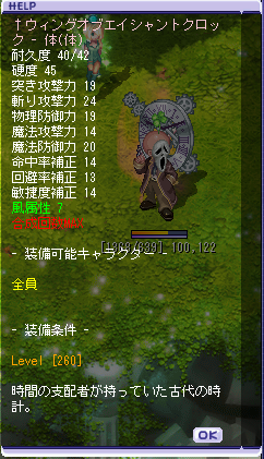 20140203223611.png
