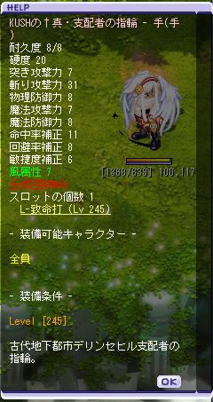 20140203223714.png