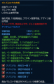 TERA_ScreenShot_20130201_154101.png
