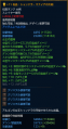 TERA_ScreenShot_20130205_221151.png