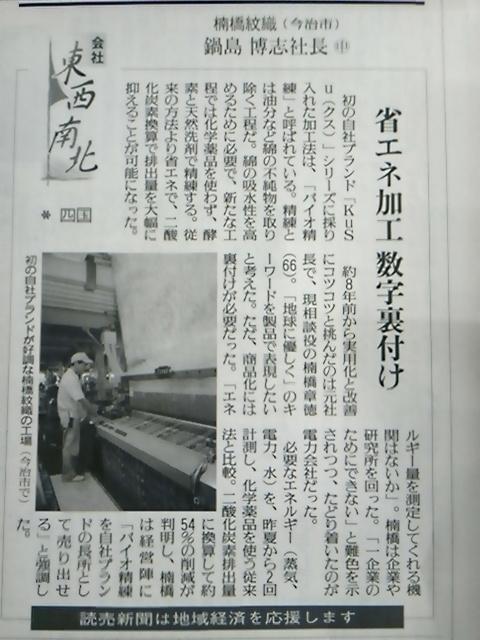 moblog_05b5a36f.jpg
