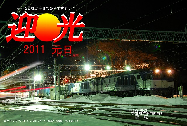 DSC_0021_mixi.jpg